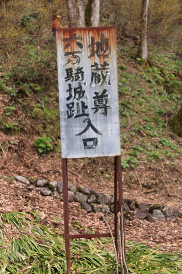 ろく 152_1.JPG