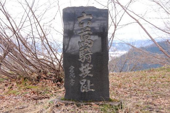 ろく 054_1.JPG